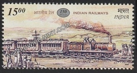 2002 150 Years of Indian Railways MNH