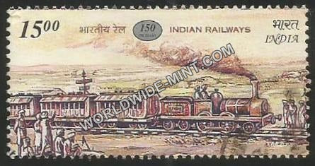 2002 150 Years of Indian Railways Used Stamp