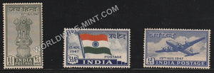 1947 Complete Year Pack MNH