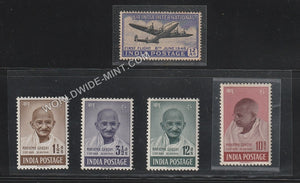 1948 Complete Year Pack MNH