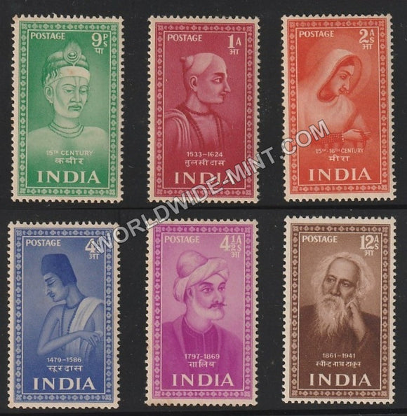 1952 Complete Year Pack MNH