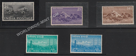 1953 Complete Year Pack MNH