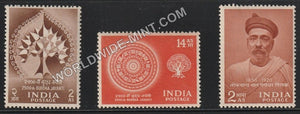 1956 Complete Year Pack MNH