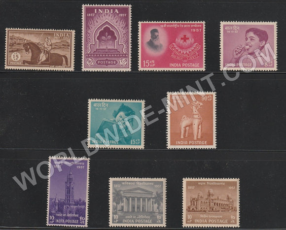 1957 Complete Year Pack MNH