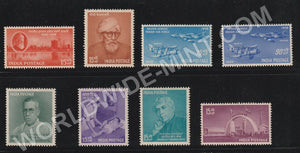 1958 Complete Year Pack MNH