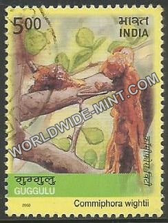 2003 Medicinal Plants-Guggulu Used Stamp