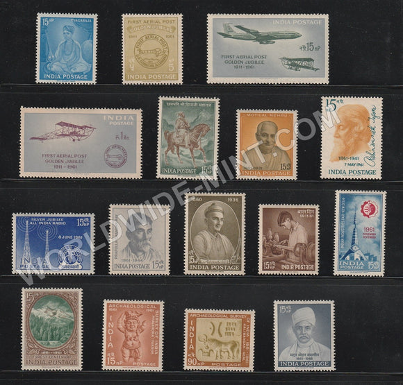 1961 Complete Year Pack MNH