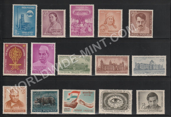1962 Complete Year Pack MNH