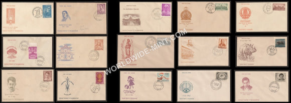 1962 Complete Year Pack FDC