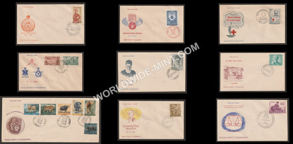 1963 Complete Year Pack without Kalidasa-Shakuntala (Overprint) FDC