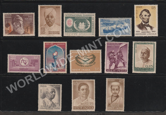 1965 Complete Year Pack MNH