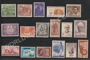 1967 Complete Year Pack MNH
