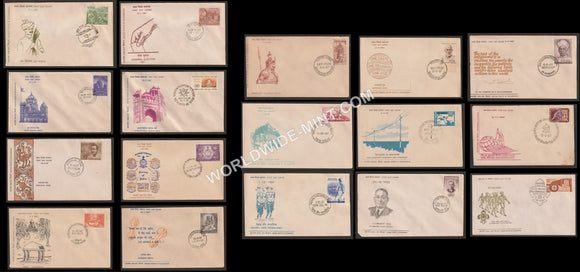 1967 Complete Year Pack FDC