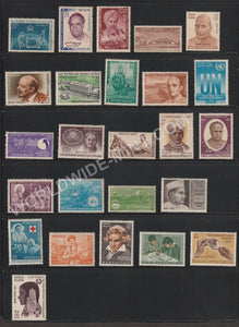 1970 INDIA Complete Year Pack MNH