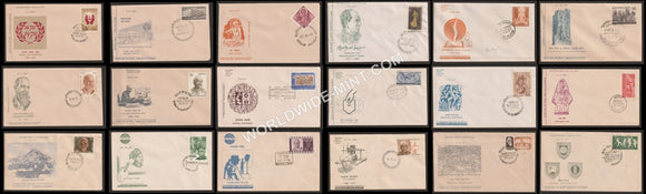 1971 Complete Year Pack FDC