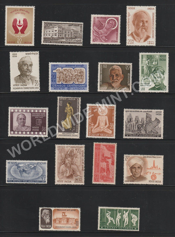 1971 Complete Year Pack MNH