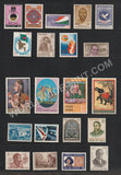1973 Complete Year Pack MNH