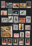 1975 Complete Year Pack MNH