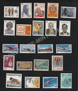 1979 Complete Year Pack MNH