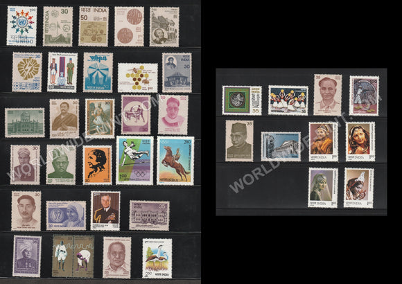 1980 Complete Year Pack MNH