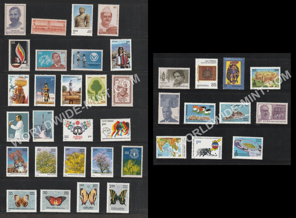1981 Complete Year Pack MNH