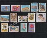 1984 INDIA Complete Year Pack MNH