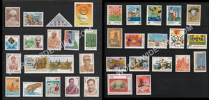 1990 Complete Year Pack MNH