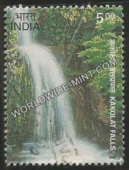 2003 Waterfalls of India-Kakolat Falls Used Stamp