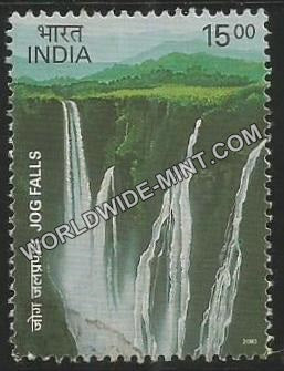 2003 Waterfalls of India-Jogfalls Used Stamp