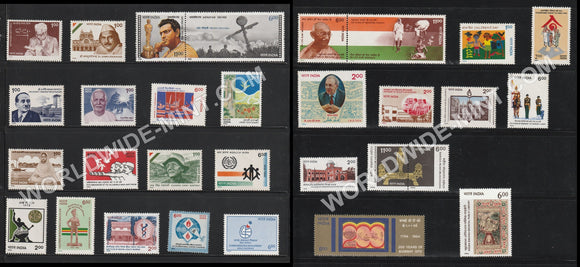 1994 Complete Year Pack MNH with Begum Akhtar & Water Birds Setenant