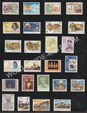 1999 Complete Year Pack MNH
