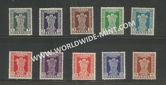 1957 - 1958 India Ashoka Lion Capital Service Stamp - Multi Star Watermark - Typo - Set of 10 MNH