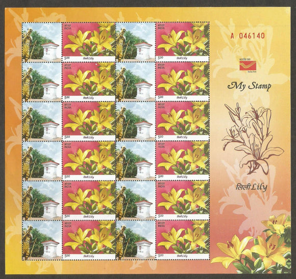 2012 India Lily, My stamp sheetlet- Gandhi Theme