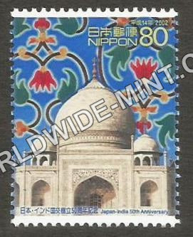 2002 India Japan Joint issue Stamp-Taj Mahal Very rare