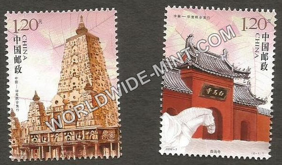 2008 China-India Joint issue Stamp Set