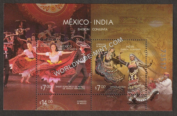 2010 Mexico India Joint Issue MS
