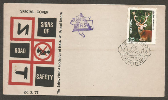 1977 Road Safety Week - Complete Set of 7 Special Cover #WB81