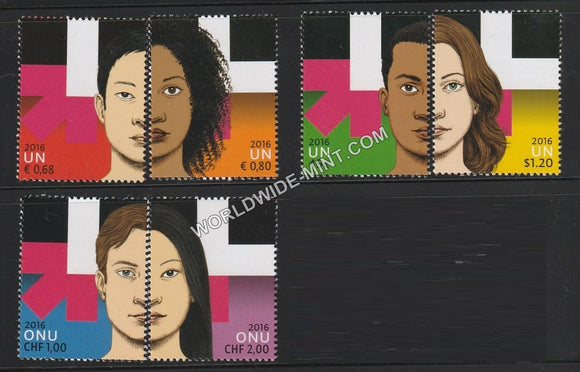 2016 HE for she Set of 6