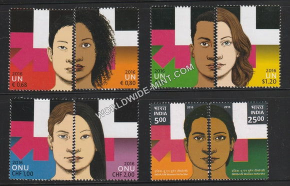 2016 HE for she Set of 8