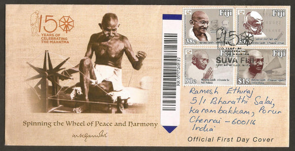 2019 Fiji Gandhi Commercial used FDC-Rare