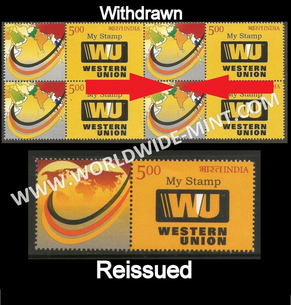 2016 India Western Union My stamp Block of 4 pair - Withdrawn Issue - Check Description