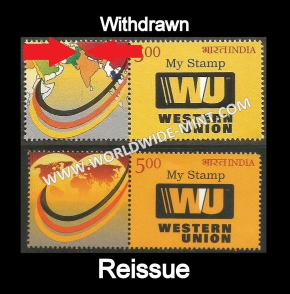 2016 India Western Union My stamp Pair - Withdrawn Issue - Check Description