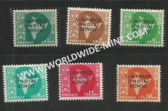 1963 India UN forces in Congo - Set of 6 -  MNH