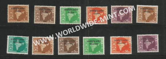 1962 - 1965 India Map Series - Overprint Vietnam - Ashoka Watermark - Set of 12 MNH