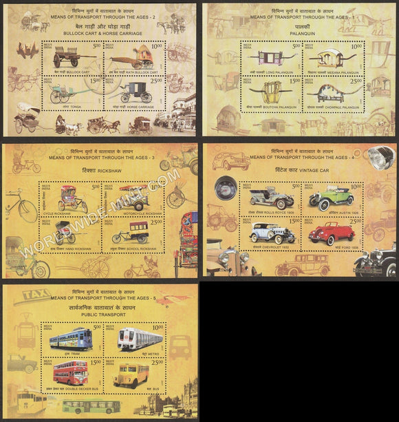 2017 Means of Transport - Set of 5 MS Miniature Sheet