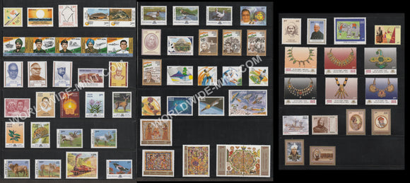 2000 Complete Year Pack MNH