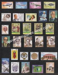 2003 Complete Year Pack MNH