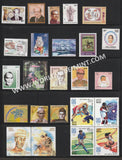2004 Complete Year Pack MNH