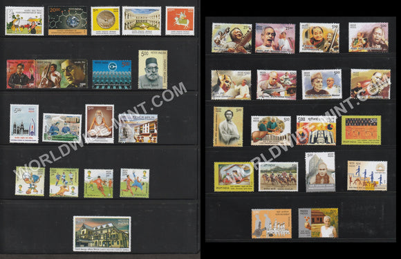 2014 Complete Year Pack MNH