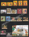 2016 Complete Year Pack MNH